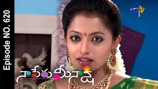 Naa Peru Meenakshi | 17th January 2017| Full Episode No 620| ETV Telugu