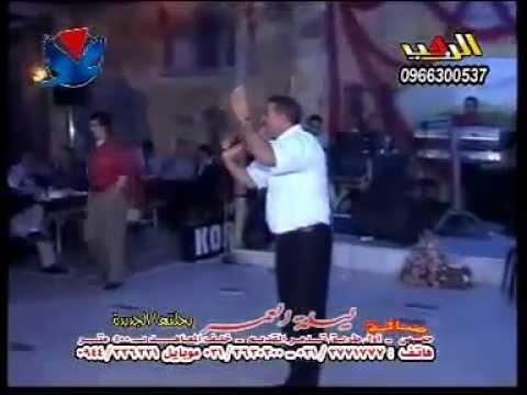 جاسم العبيد حفله ليلة العمر حمص