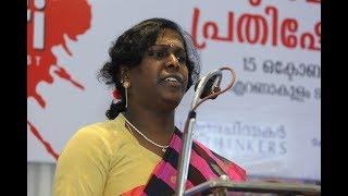 Social Exclusion Of Transgender Community Is Against Constitutional Rights |  Akkai Padmashali