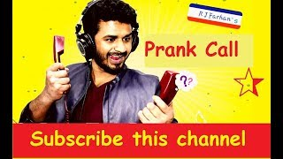 Rj Farhan's Prank call Bangla [ Call.. to রাত্রি ] Radio 📻 Next 93.2 FM