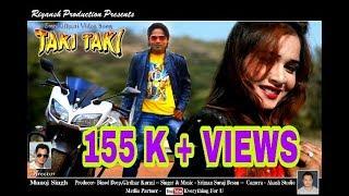 TAKI TAKI | Sambalpuri video song 2017 | copyrights Reerved...