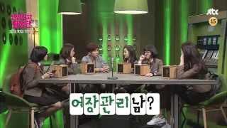 DramaFever   Detectives of Seonam Girls' High School Teaser 1