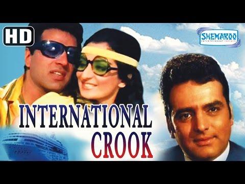 International Crook (HD) | Dharmendra | Feroz Khan | Saira Banu | Om Prakash | Jagdeep
