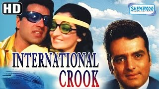 International Crook (HD) (With Eng Subtitles) - Dharmendra | Feroz Khan | Saira Banu | Om Prakash