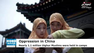 Oppression on Ugur Muslims in China continues