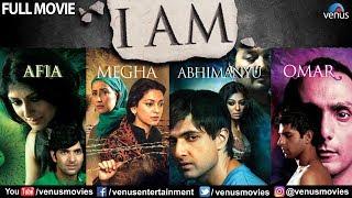 I AM | Full Hindi Movie | Hindi Movies | Sanjay Suri | Juhi Chawla | Manisha Koirala | Rahul Bose