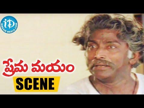 Prema Mayam Movie Scenes - Suresh & Radha Love Scene || Sivaji Ganesan || Ambika