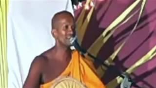 Ven Kagama Sirinanda Thero YakadapathaDharama Deshana  Jeewithayata Vatina Bana
