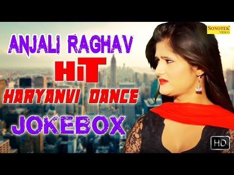 Xxx Mp4 Anjali Raghav New Hit Haryanvi DJ Dance Video Song 2017 3gp Sex