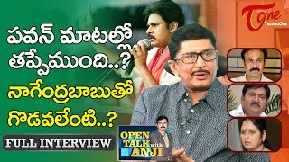 Actor and MP Murali Mohan Exclusive Interview   Open Talk with Anji   #06   TeluguOne