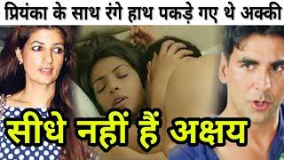 Akshay Kumar Hidden Affair Mystery, 99% लोग Akshay Kumar के इस Affair के बारे में नहीं जानते,