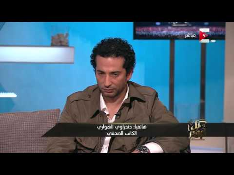 Xxx Mp4 الكاتب الصحفي دندراوي الهواري عمرو سعد داخل مسلسل يونس ولد فضة نقلة كبيرة جدا للدراما الصعيدية 3gp Sex