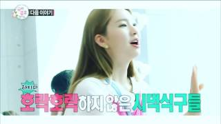 [We got married] jota jinkyung  preview for ep 9