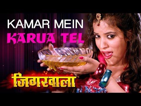 Xxx Mp4 Kamar Mein Karua Tel Hot Item Bhojpuri Dance Video 2015 Jigarwala 3gp Sex