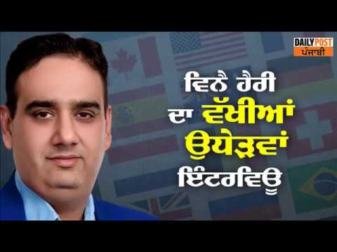 Xxx Mp4 Interview Bitter Truth Of Study Abroad Vinay Hari Viral Interview 3gp Sex