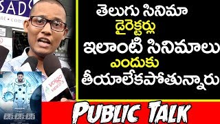 Tik Tik Tik Public Talk | Tik Tik Tik Telugu Movie Public Reactions & Reviews | Tik Tik Tik Movie