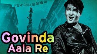 Govinda Aala Re - Shammi Kapoor - Rafi - Bluff Master - Kalyanji Anandji - Evergreen Hindi Songs
