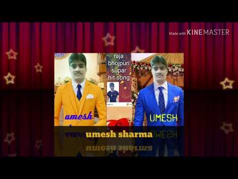 Xxx Mp4 Umesh Raja Bhojpuri Supar Hit Song 3gp Sex
