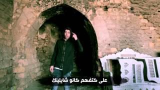 كليب مهرجان يا بلدنا ليه محمود العمدة والسويسى تيم مطبعة 2016
