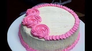 চুলায় তৈরী জন্মদিনের কেক (স্ট্রবেরি ফ্লেভার) || Birthday cake (strawberry flavor) without oven