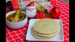 Kutti Appam Christmas Special Breakfast Kuttiyappam Recipe Merry Christmas Anu