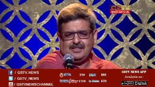 Shabd Soor Ni Sangathe : Musical Show with Amar Bhatt, Gargi Vora, Hasmukh Barot   29-07-2017