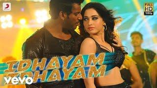 Kaththi Sandai - Idhayam Idhayam Tamil Lyric | Vishal | Hiphop Tamizha
