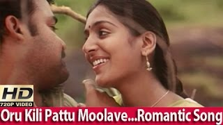 Oru Kili Pattu Moolave...Romantic Song | Vadakkumnathan Malayalam Movie 2006 [HD]