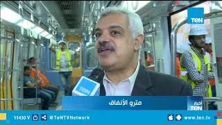 وزير النقل يشهد بدء الشتغيل التجريبي للجزء الأول من المرحلة الرابعة للخط الثالث للمترو