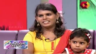Manassiloru Mazhavillu Dharmajan  Anuja | 18 01 2014 | Full Episode