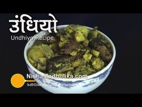 Undhiyu recipe - How To Make Undhiyo - Undhiyo Recipie