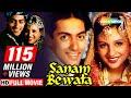 Download Video Download Sanam Bewafa {HD} - Salman Khan | Chandni | Danny - Superhit Romantic Movie - (With Eng Subtitles) 3GP MP4 FLV