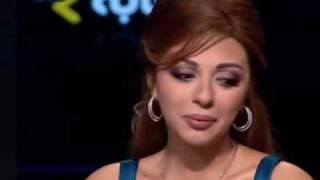 ميريام فارس - بدون رقابة - جزء 2