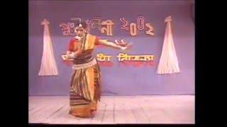 Sharmin Shangita Khanom Performing Dance