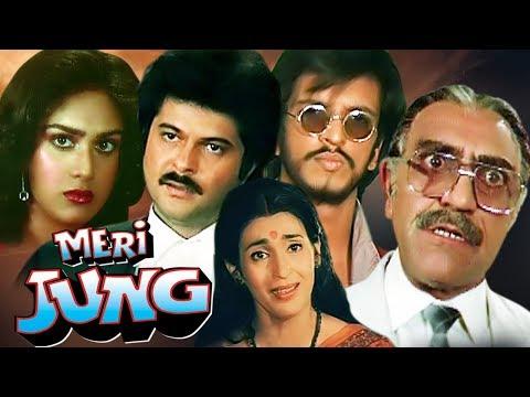 Xxx Mp4 Hindi Action Movie Meri Jung Showreel Anil Kapoor Meenakshi Sheshadri Amrish Puri 3gp Sex