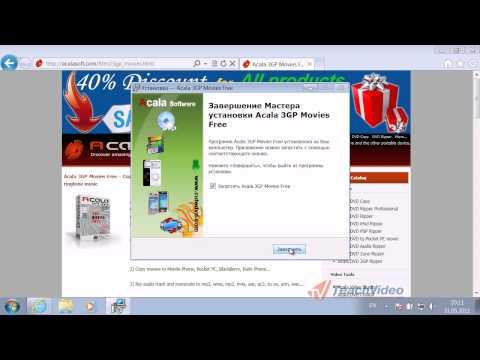 Xxx Mp4 Как конвертировать в 3GP 3gp Sex