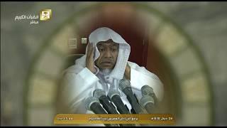 أذان العصر للمؤذن الشيخ نايف بن صالح فيده اليوم الأربعاء 4 شوال 1438 - الحرم المكي