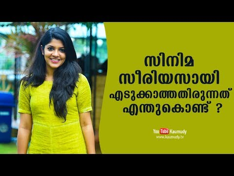 Xxx Mp4 Why Didn T Aparna Balamurali Take Cinema Seriously KaumudyTV 3gp Sex