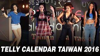 Launch Of 2016 Telly Calendar Taiwan