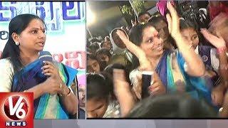 MP Kavitha Dance Performance For V6 Bathukamma Song In Nizamabad | V6 News