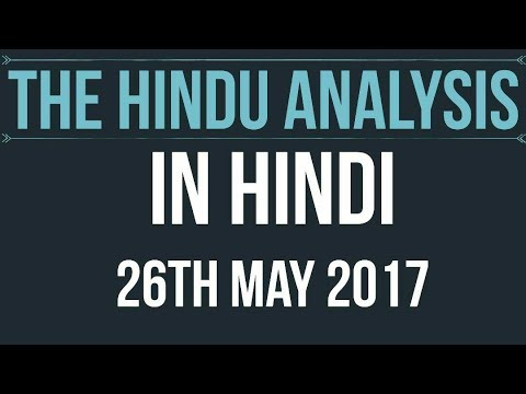 Xxx Mp4 26 May 2017 The Hindu Full News Paper Analysis Law Commission's Report Agricultural Income Tax 3gp Sex