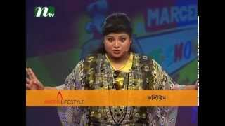 Ha Show - Season 03 (Comedy show) | Fifth Round | Episode 01 - November 2015