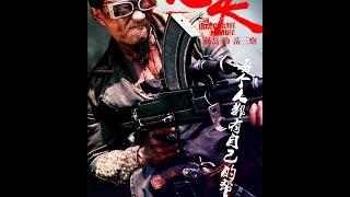 Martial Arts Movies English 2016  Sci-fi Movies Length