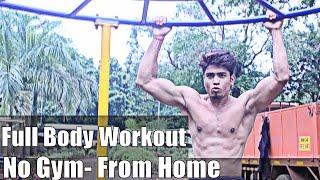 Hindi | No Gym Full Body Workout By Montu Mourya