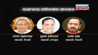 Possible Reshuffle In Odisha Cabinet