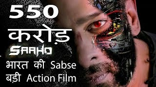 301 Interesting Facts |Saaho| Prabhas, Shraddha Kapoor , Arun Vijay ,Neil Nitin  | UV Creations