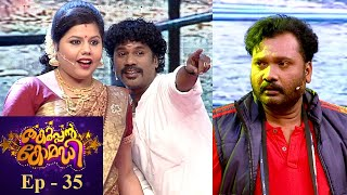 Thakarppan Comedy l EP- 35 The person who shooted own girl friend