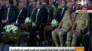 كامل الوزير يستعرض كوبري التعمير في الاسكندرية بعد اصلاح الخطأ التصميمي