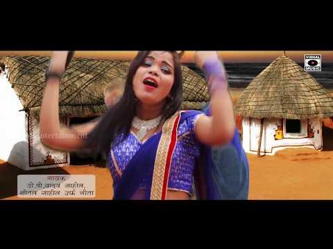 Xxx Mp4 Gawana Karai Piya Ho गवाना कराइ पिया हो Latest Bhojpuri Song 2017 3gp Sex