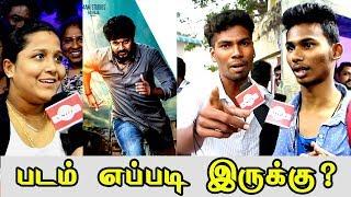 Velaikaran Movie Public Review : Response & Reaction | Raja Talkies | Pondicherry
